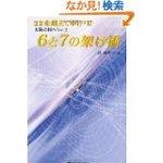 51rIJmFH1AL__SL160_PIsitb-sticker-arrow-dp,TopRight,12,-18_SH30_OU09_AA160_.jpg